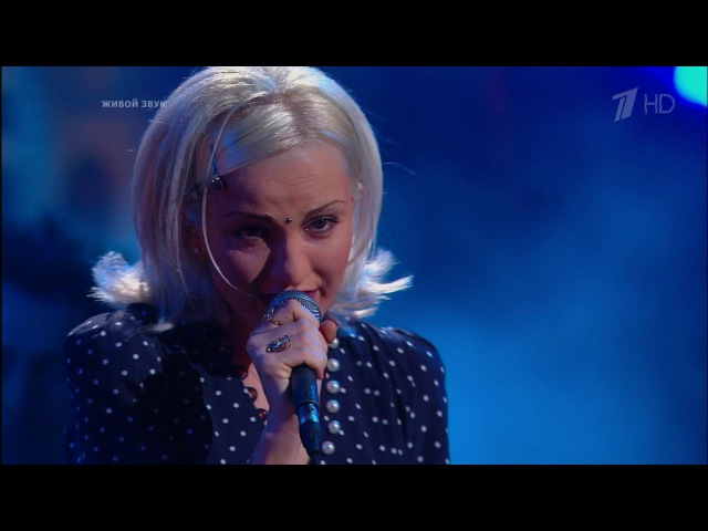 Елена Темникова Gwen Stefani No doubt Don't Speak Точь‑в‑точь Фрагмент от 01 01 2016