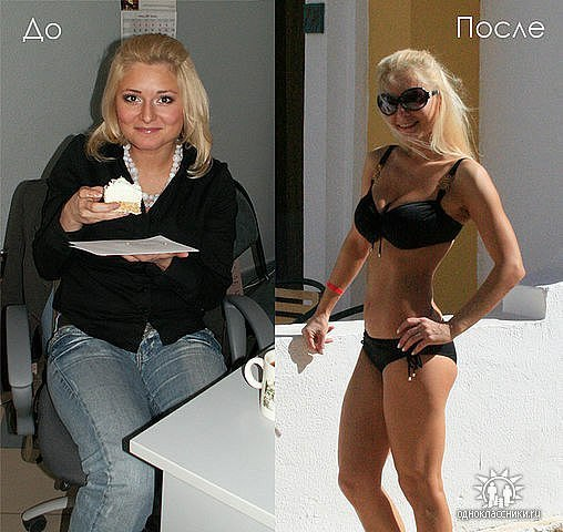 Круг ирина похудела фото до и после