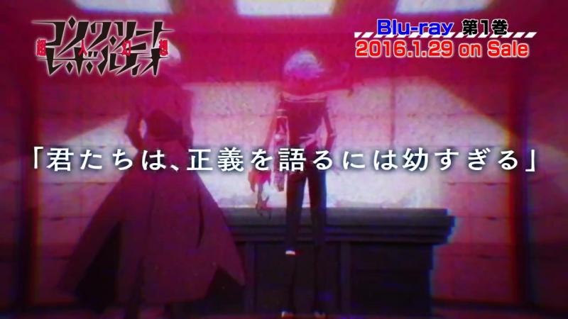 Concrete Revolutio Choujin Gensou Бетонная революция Сверхчеловеческая фантазия