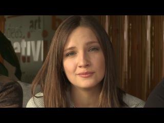 Молодёжка: с Днем защитника Отечества!