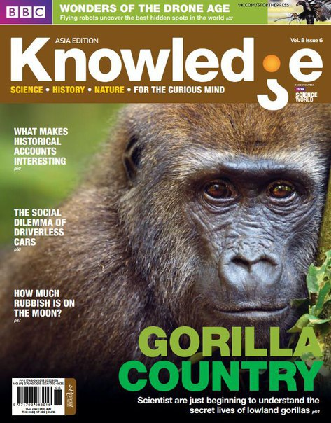 BBC Knowledge Asia Edition - June 2016 vk.com