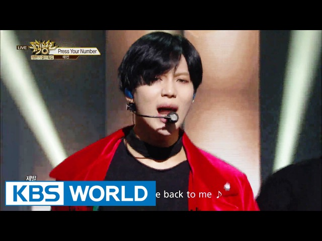 TAEMIN (태민) - Soldier / Drip Drop / Press Your Number [Music Bank / 2016.06.24]