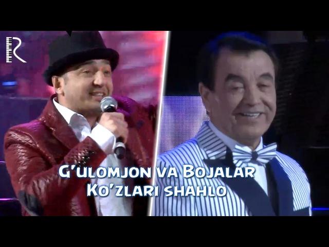 G ulomjon Yoqubov va Bojalar Ko zlari shahlo Гуломжон Ёкубов Кузлари шахло concert version