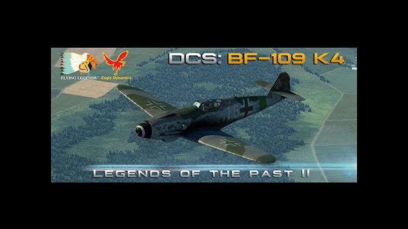 Legends of the past 2 DCS: Bf 109K-4 Kurfürst