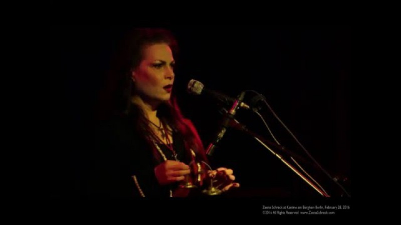 Zeena Schreck Full concert @Kantine am Berghain Berlin Feb 28 2016