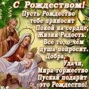 Фотоальбом Веры Виговской