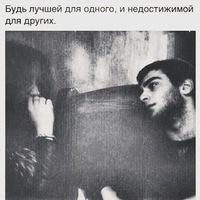 АскарЖусупов