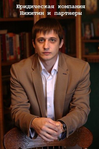 Олег Никитин, Курск - фото №6