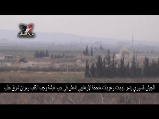 Полковник Сухейль аль-Хасан выковыривает танки и огневые точки к югу от ТЭС 12 февраля 2016 :