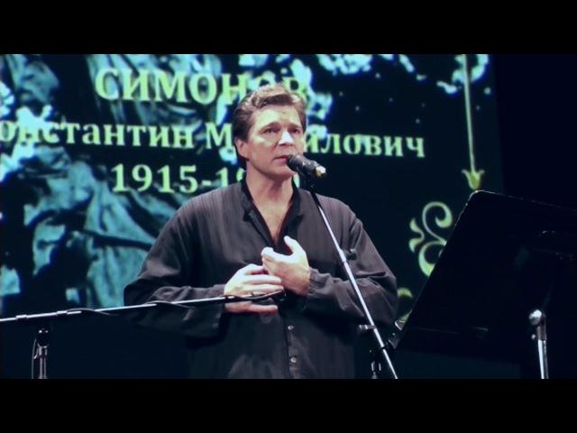 Ты помнишь Алеша дороги Смоленщины Читает Сергей Маховиков