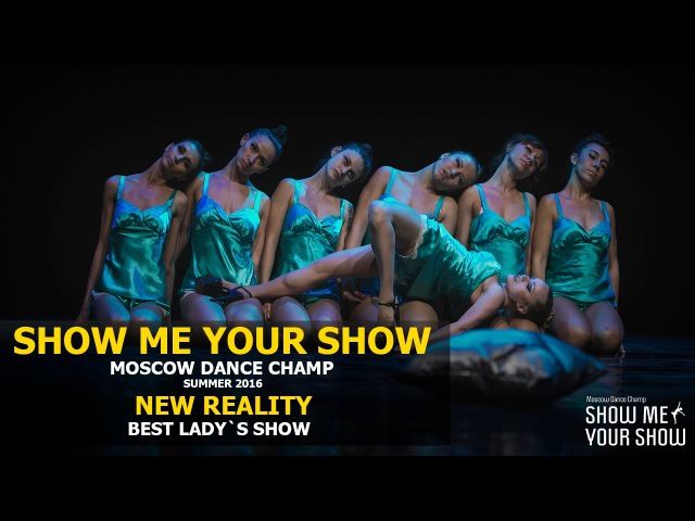 SMYS Champ Summer 2016 | Best Lady`s Show | NEW REALITY