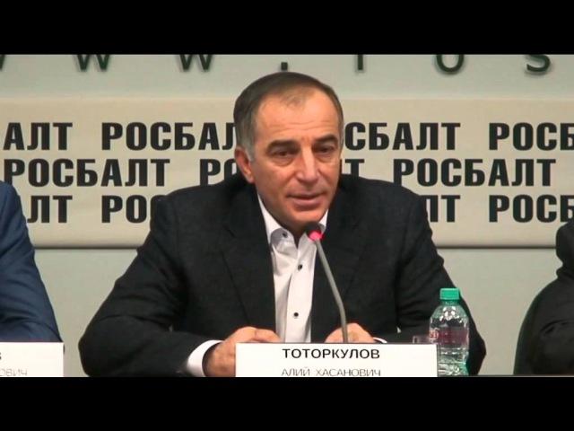 Глава РКНК Алий Тоторкулов об источниках основных проблем на Кавказе