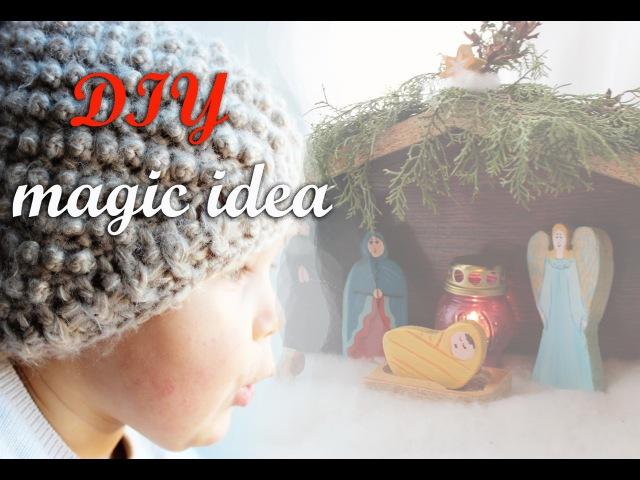 Идея Рождественского вертепа своими руками Поделки из дерева для детей