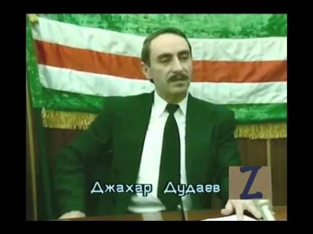 Джохар Дудаев предлагает политубежище Эриху Хонеккеру в Чечне (1992)