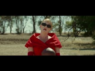 Портниха (The Dressmaker, 2015)