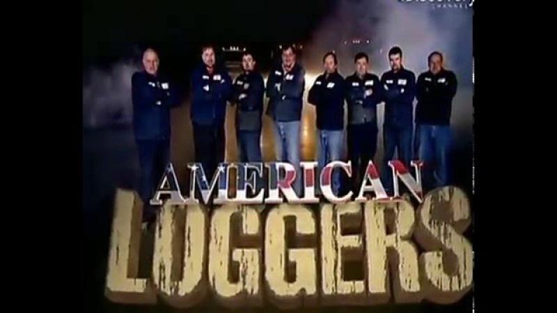 Американские лесорубы 1 сезон 5 серия