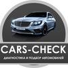 CARS-CHECK -  100% проверка автомобиля!