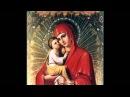 Тропарь Божией Матери пред иконой Ее Почаевской