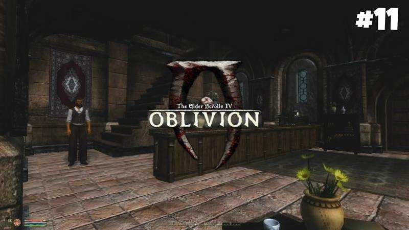 The Elder Scrolls IV Oblivion GBR's Edition Прохождение Книги Манкара Каморана 11