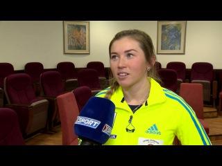 Надежда Белкина, биатлонистка сборной Украины - о выступлении на Универсиаде-2017....