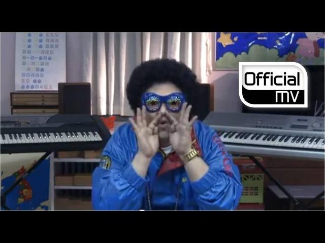 MV DEFCONN 데프콘 HipHop Kindergarten 힙합 유치원