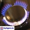 Бытовое Газовое Оборудование (бытгаз.ру)