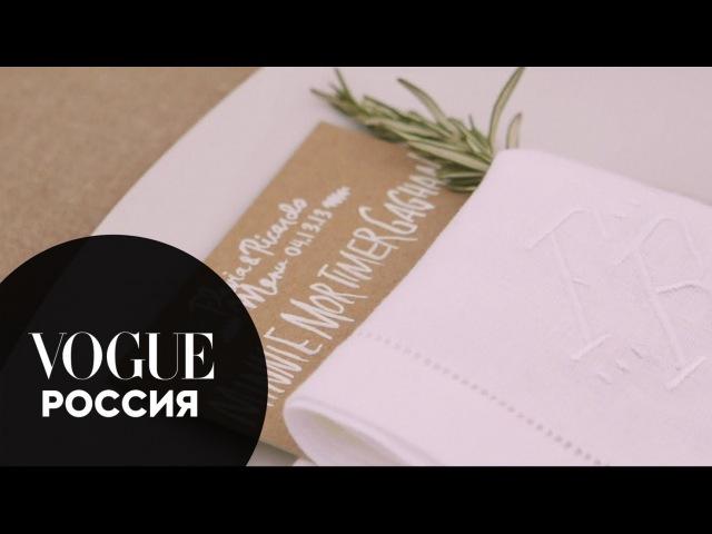 Свадьбы Vogue. Декорирование элегантного торжественного ужина