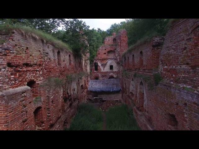 Замок Бальга - Летопись русской усадьбы