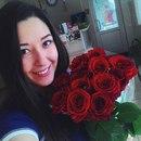 Личный фотоальбом Сабины Султановой