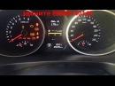 Скрутить пробег, смотать спидометр, корректировка одометра Kia Sportage 89608140140