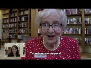 Как изучение языка объединило американских пенсионеров и бразильских школьников