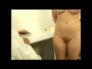 Осмотр у злого гинеколога