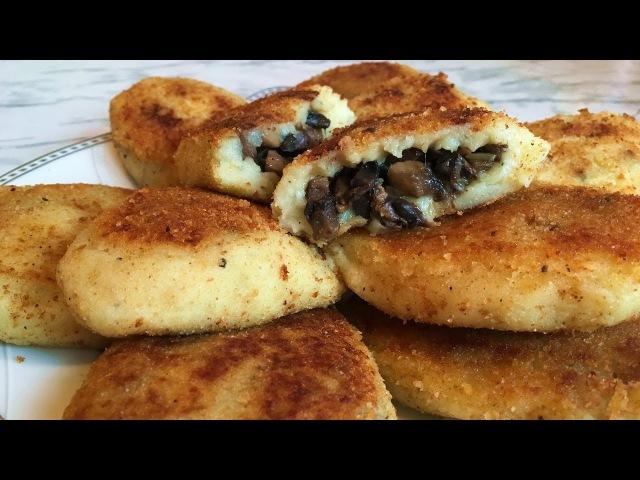 Картофельные Зразы с Грибами Potato Cutlets Zrazy Постное Блюдо Простой Рецепт