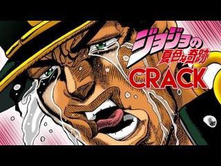 JoJo's Bizarre Adventure Ultimate Meme Comp.  ジョジョの奇妙な冒険