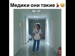 Медики в тихий час