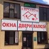 ЕВРОДОМ Динская