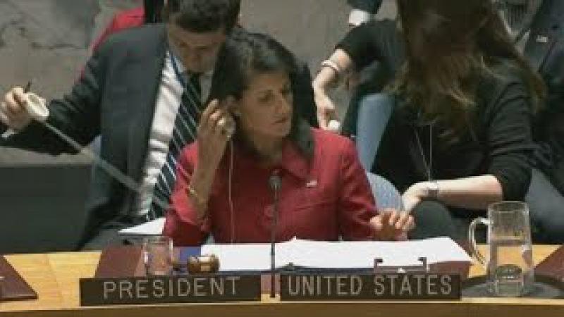 Боливия жестко ответила США на экстренном заседании ООН.