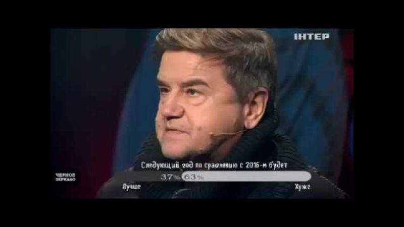 Молодые политики скурвились в Раде - Вадим Карасев