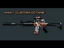 Cross Fire M4A1 Custom-Octane JHLMV v_M4A1_Custom-Octane.mdl