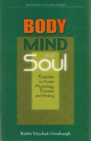 Yitzchak Ginsburgh-Body, Mind and Soul  Kabbalah on Human Physiology, Disease and Healing-Gal Einai Publications (2004)