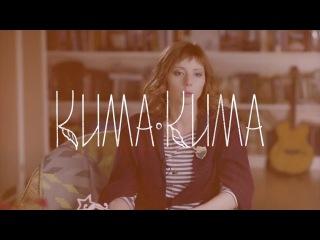 КИМАКИМА - Видеоэссе. Ассоль навсегда
