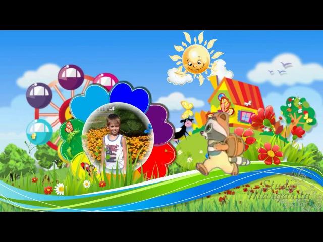 1 ИЮНЯ ДЕНЬ ЗАЩИТЫ ДЕТЕЙ Шикарная детская песня Солнце двадцать перового века