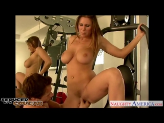 Busty Cougar Devon Lee Fuck In The Gym