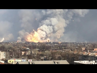 Ахренеть! Это надо видеть! Украина. Балаклея Взрывы Пожар на складе боеприпасов