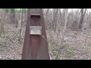 Прогулка по старому заброшенному кладбищу города Днепродзержинска