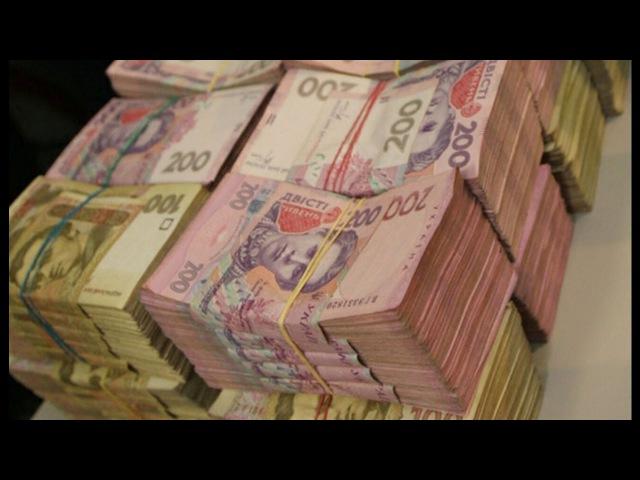 Что такое эмиссия денег Как печатают деньги И куда они потом деваются