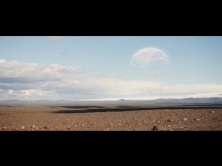 Iceland to slumberland