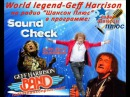 Программа: Sound Check - Geff Harrison.Радио Шансон Плюс