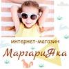 МаргариНка Интернет-магазин детской одежды