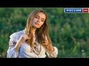 ОБАЛДЕННАЯ МЕЛОДРАМА. Идеальная пара Русская мелодрама про любовь